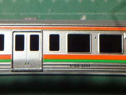 DSC04247.jpg