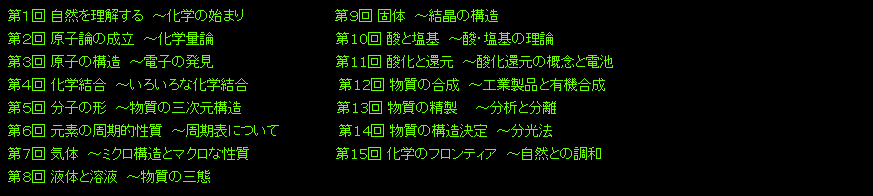 2014-shi-2.jpg
