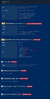 kyanpen_2014_1011_2.jpg