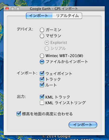 2014-0905-GPS2.jpg