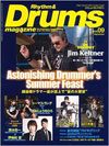 Rhythm & Drums magazine 2014年9月号