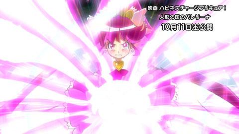 【ハピネスチャージプリキュア!】第34回「ひめ大活躍!?盛り上げよう!はじめての文化祭」
