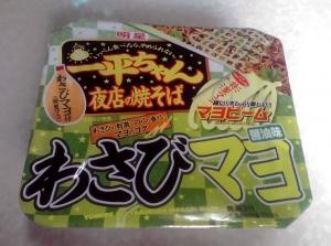 一平ちゃん 夜店の焼そば わさびマヨ 醤油味