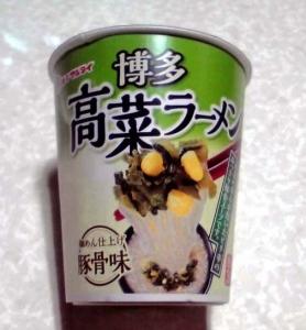 味のマルタイ 縦型高菜ラーメン