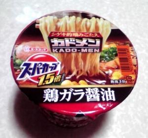 スーパーカップ1.5倍 鶏ガラ醤油ラーメン カドメン