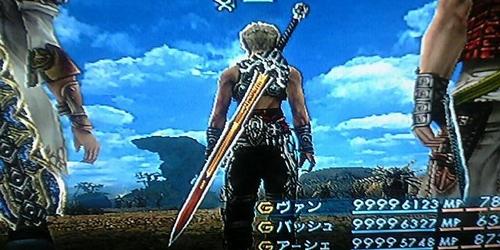 FF12ロトの剣