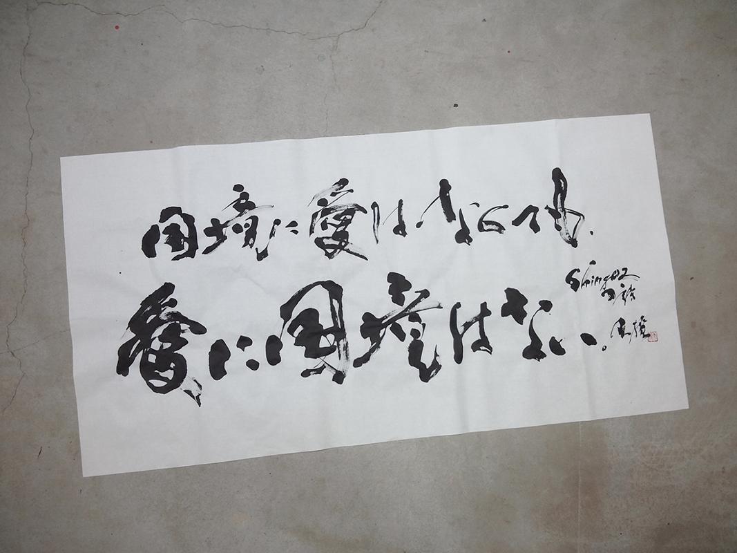 20140623_Shing02_VISA_sho_1.jpg