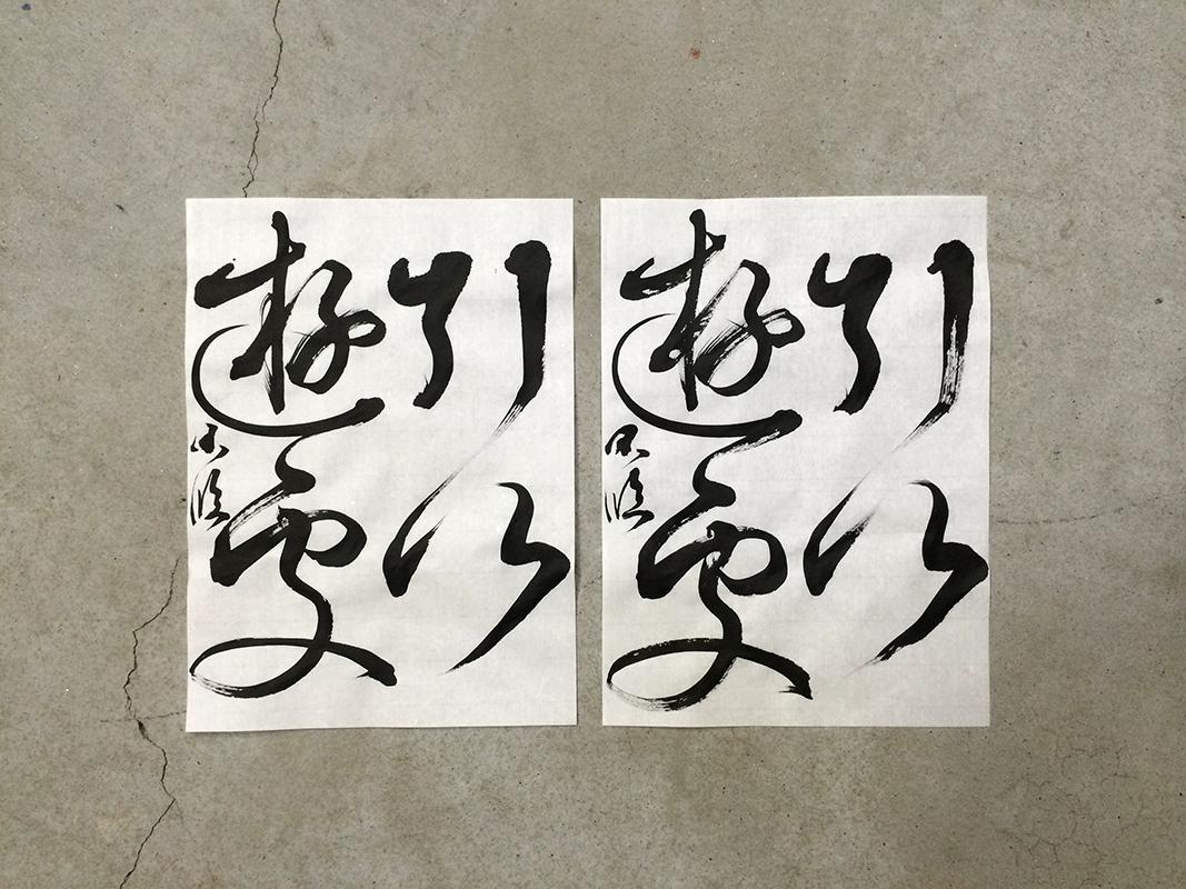 20140809_rin_jijojo_1.jpg