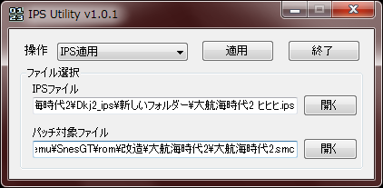 IPS_Utility02.png