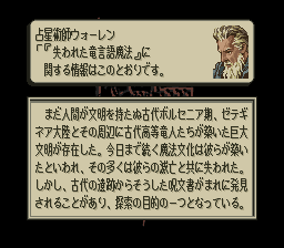 to_02_20140812225013df3.png