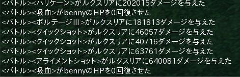 snapshot_20141008_011502.jpg