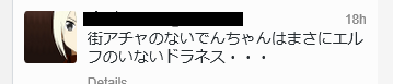 20140829181118fe3.png