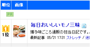 20140523170036863.png