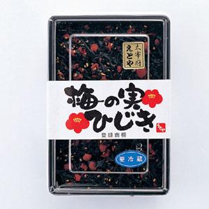 umenomi2.jpg