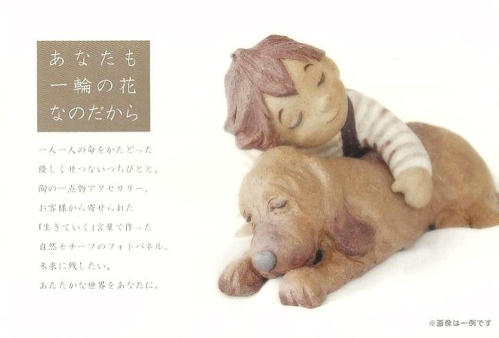 つちびと作家 可南 × エッセイスト 咲セリ親子展 2014