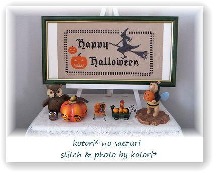 フリーチャート「Halloween」 完成