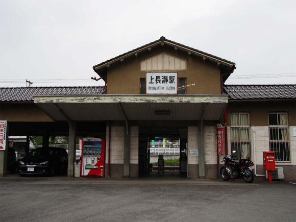 P5050595.jpg