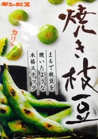 お菓子__ 2