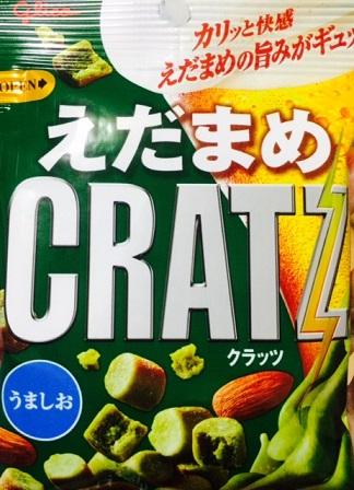 お菓子__ 3