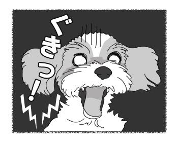 羊の国のラブラドール絵日記シニア!!「ペッツベスト熱血OL物語その4」5