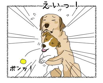 ペッツベスト熱血OL物語~その2~7