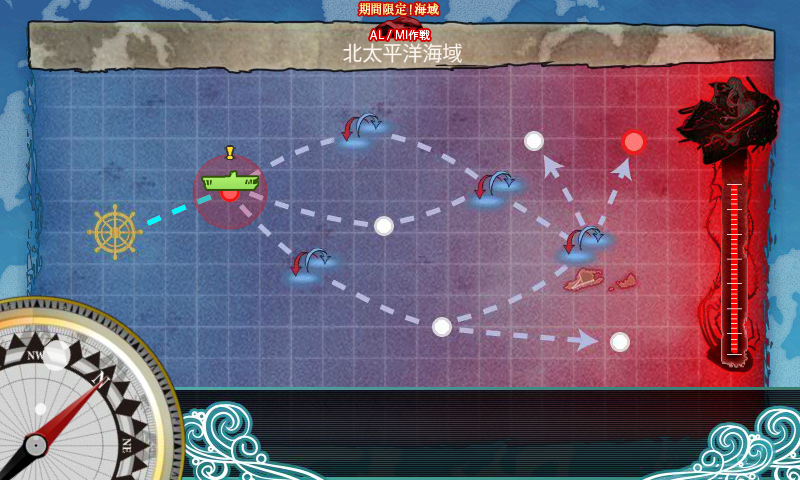 KanColle-140810-04333328.png
