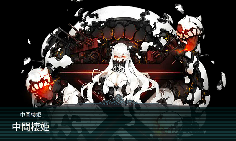 KanColle-140810-15222977.png