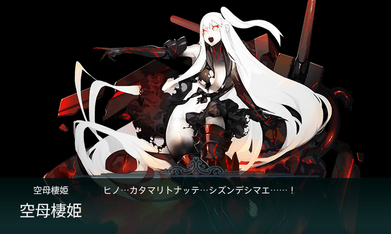 KanColle-140810-20193098.png
