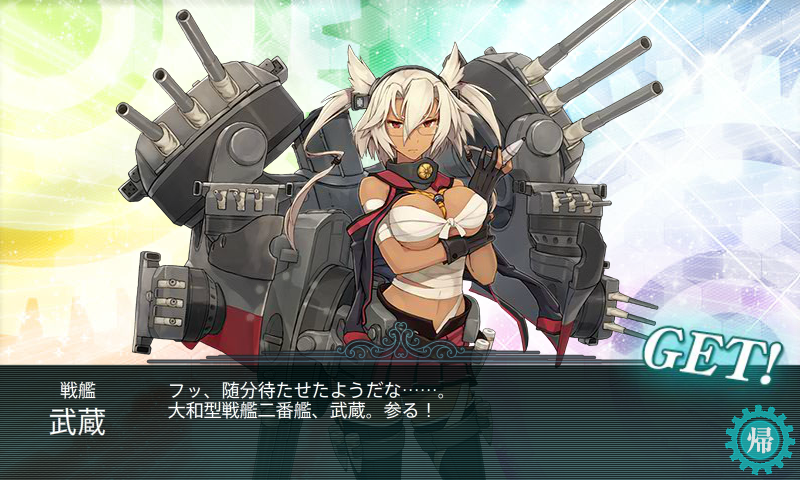 KanColle-140901-22480332.png