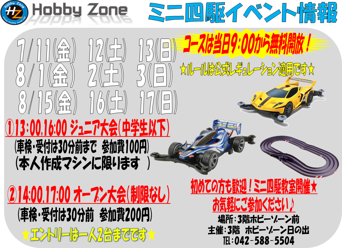 20140702122506ad6.png
