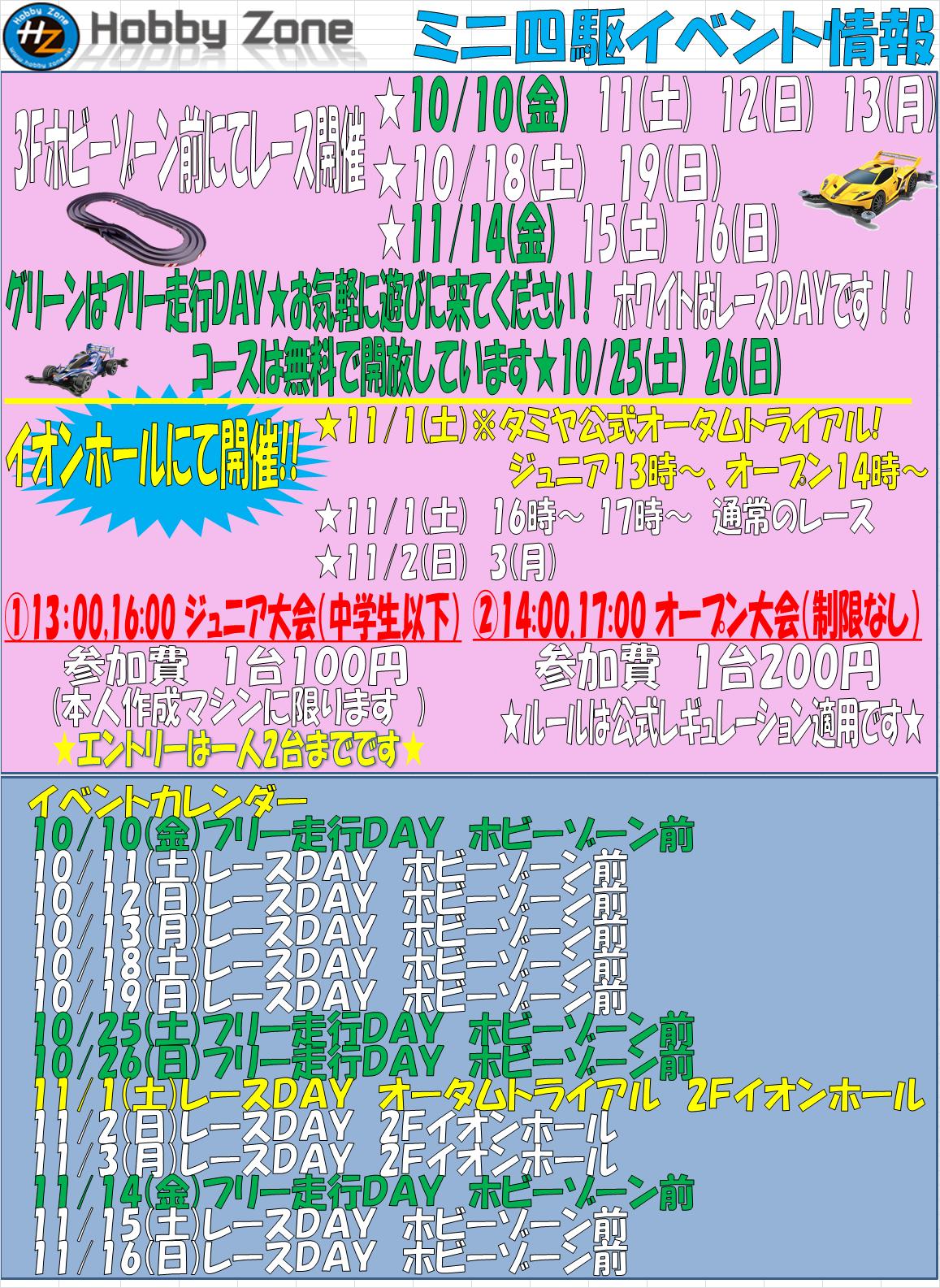 201409301501183d5.png