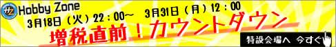 countbana.jpg