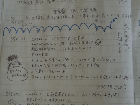 2014041415.jpg