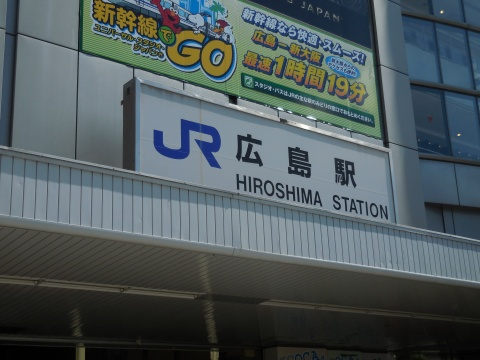 2014091301.jpg