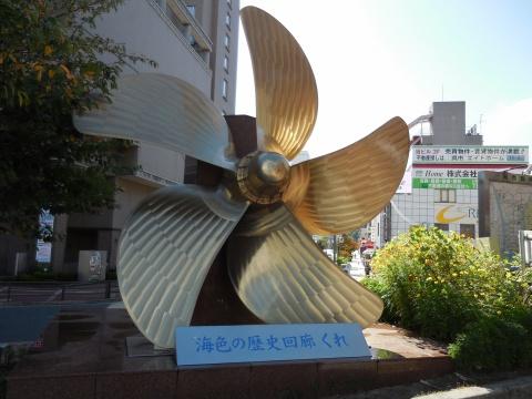 2014091801.jpg