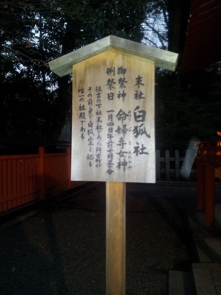 170537_mini.jpg