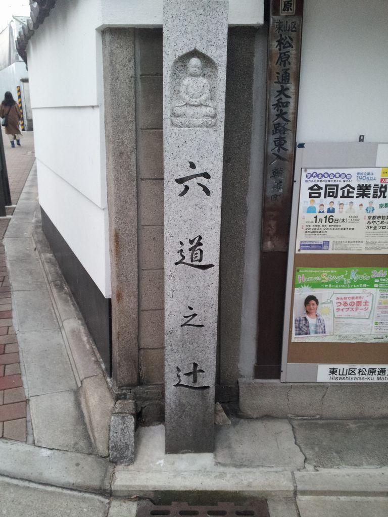20140101_164549_mini.jpg