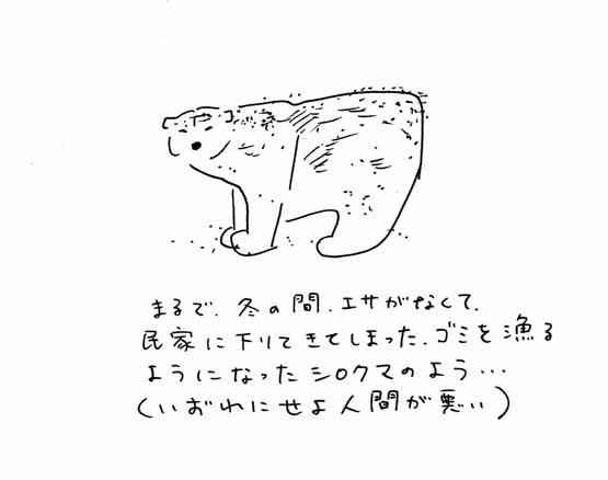 0916.jpg