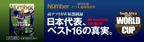 number_100714_mag