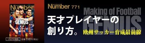number_110210_mag