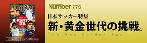img_d233d08850c102866ceea4a3c8457c4b54452