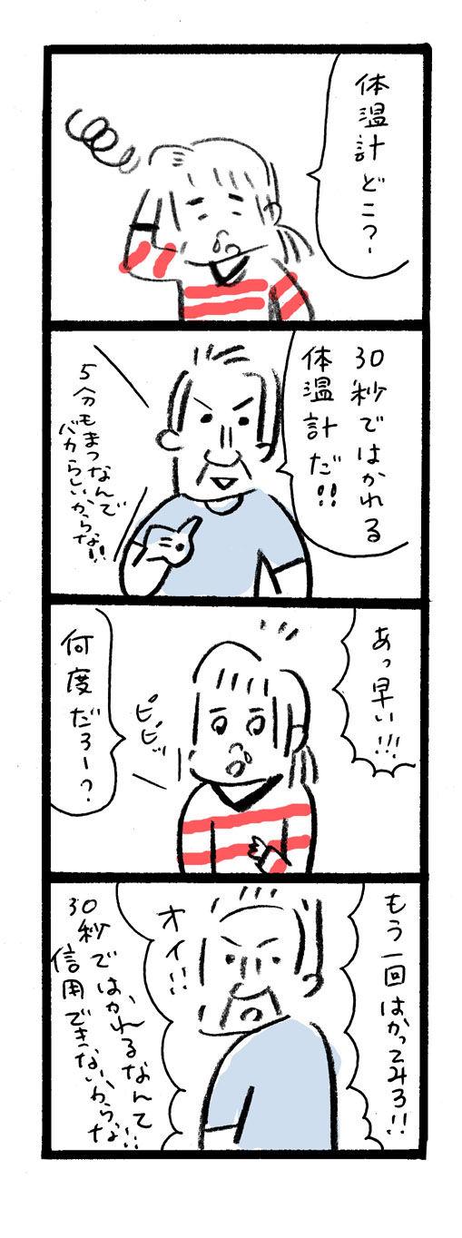 20120628
