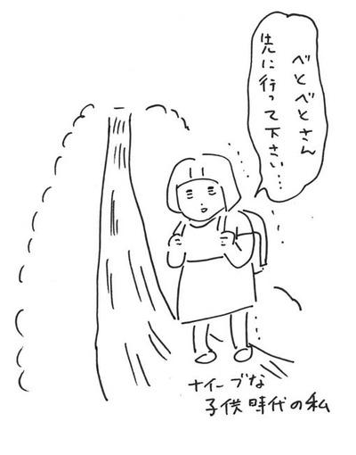 youkai01