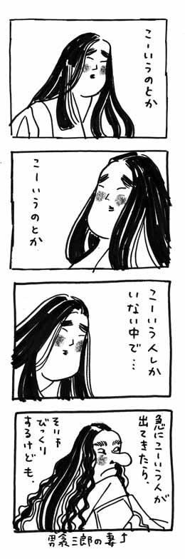 obusuma