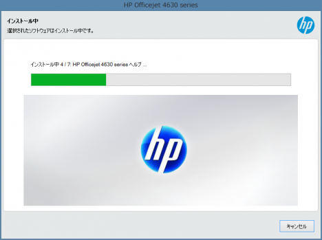 HP Officejet 4630_セットアップ_10a