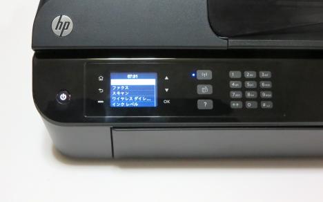 HP Officejet 4630_ディスプレイ_468