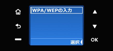 HP Officejet 4630_接続設定_イラスト_05