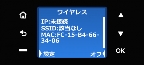 HP Officejet 4630_接続設定_イラスト_01