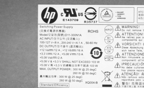 HP Pavilion 500-440jp_電源ユニット_02