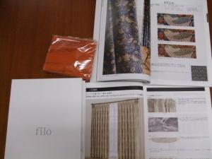 川島織物セルコン「filo」ブックカタログ